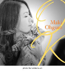 大黒摩季、新曲「OK」をデビュー記念日に配信リリース決定
