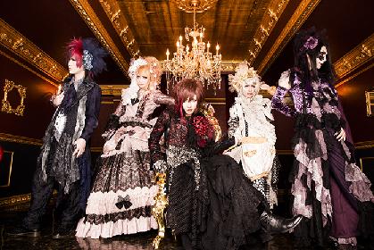 Misaruka 8月のワンマン公演の模様を収録したDVDを発売