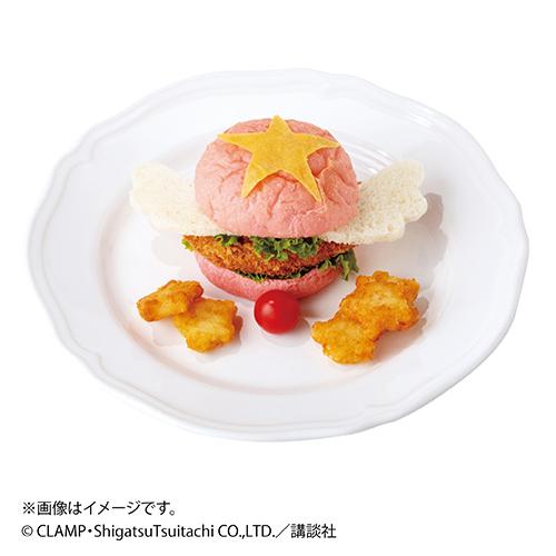 星の杖バーガー 1,706円(税込)
