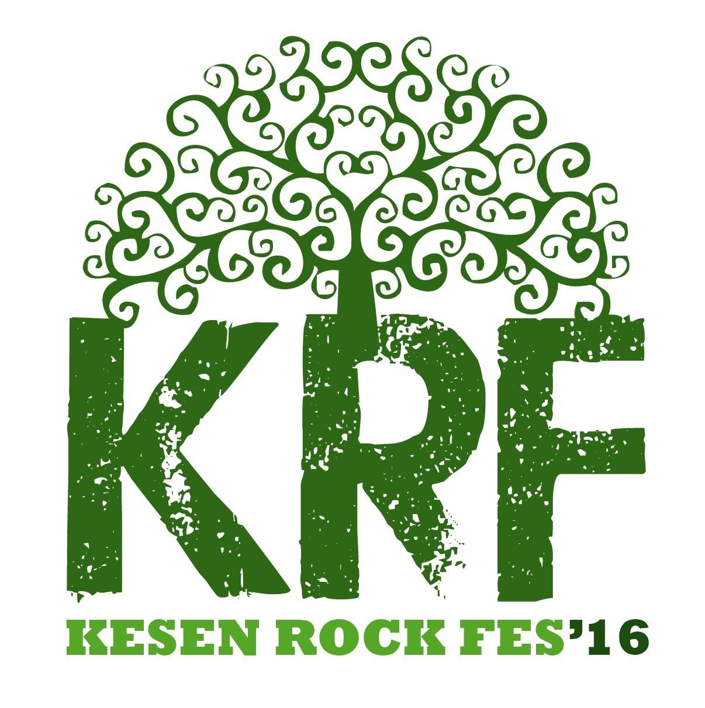 KESEN ROCK FES'16