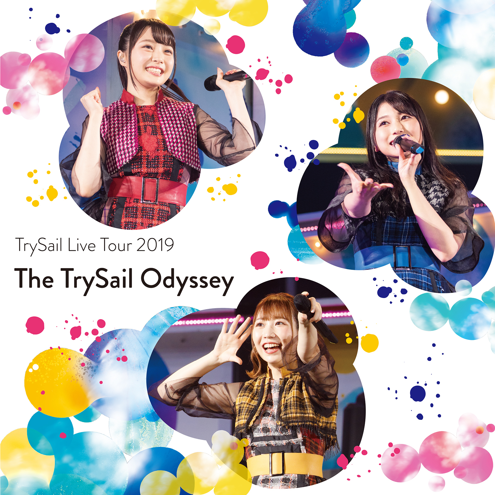 """『TrySail Live Tour 2019""""The TrySail Odyssey""""』ビジュアル"""
