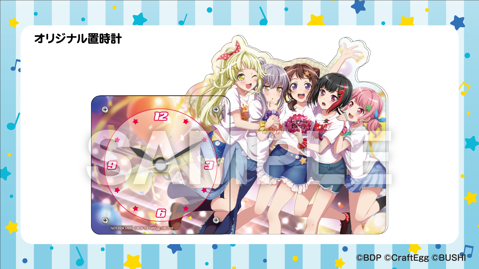 A賞 (c)BanG Dream! Project (c)Craft Egg Inc. (c)bushiroad All Rights Reserved.