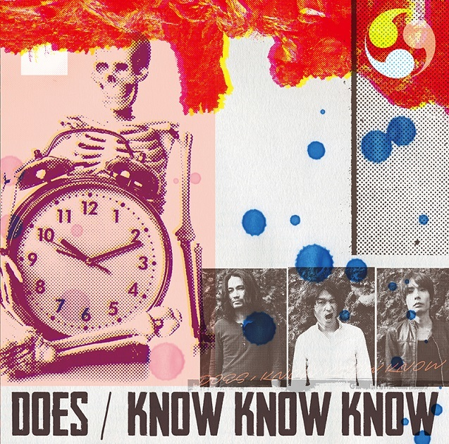 DOES「KNOW KNOW KNOW」通常盤
