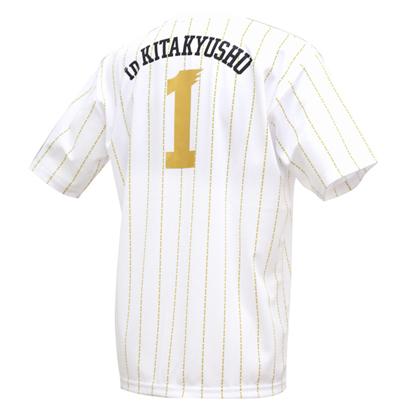 Tシャツ(2,900円)など「鷹の祭典北九州限定グッズ」を販売する
