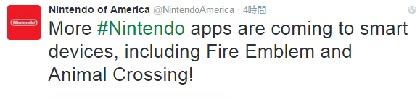 任天堂が『どうぶつの森』と『ファイアーエムブレム』のスマホアプリ開発を発表 配信予定は2016年
