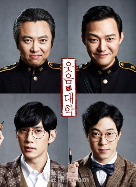 (上段左から)検閲官役のソ・ヒョンチョルとナム・ソンジン(下段左から)作家役のパク・ソンフンとイ・シフン