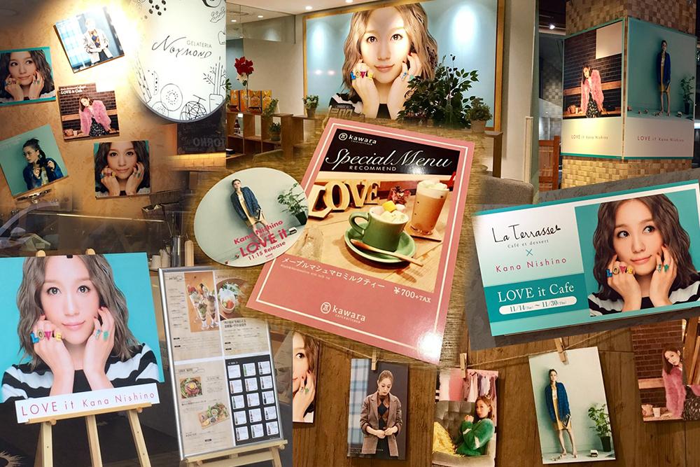 西野カナ「LOVE it Cafe」