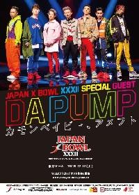 160人のチアと「カモンベイビーアメフト」! 『JAPAN X BOWL XXXII』にDA PUMPが登場
