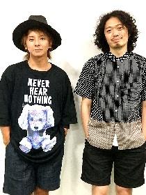 松岡充&劇団鹿殺し代表・丸尾丸一郎がユニット結成、VOL.M第1回公演『不届者』を東京と大阪で上演!