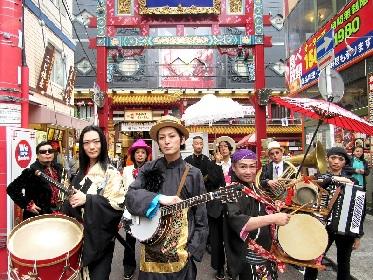 ドレスコーズ 横浜中華街でのゲリラライブ映像を公開