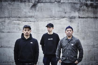 GAGLE、新MVは金子巧&黒田卓也が参加する「FLOW」