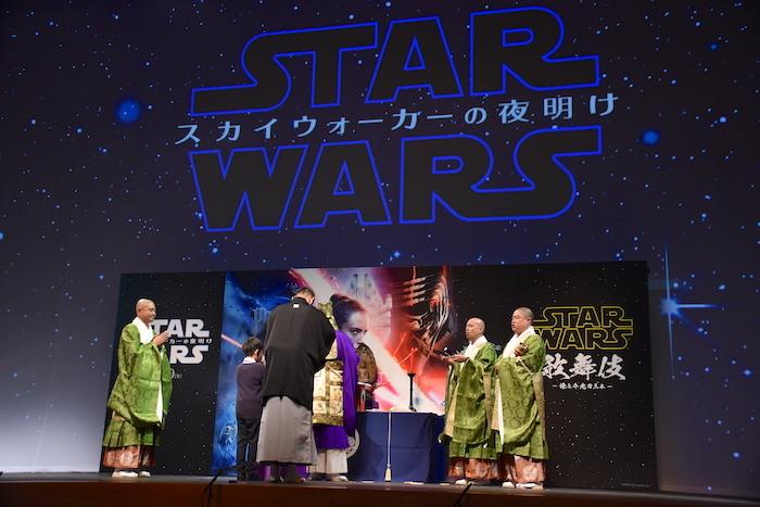 映画の大ヒットとSW歌舞伎の成功を祈って、ご祈願を執り行った