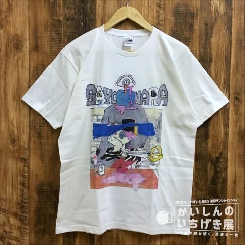 福留 茜Tシャツ