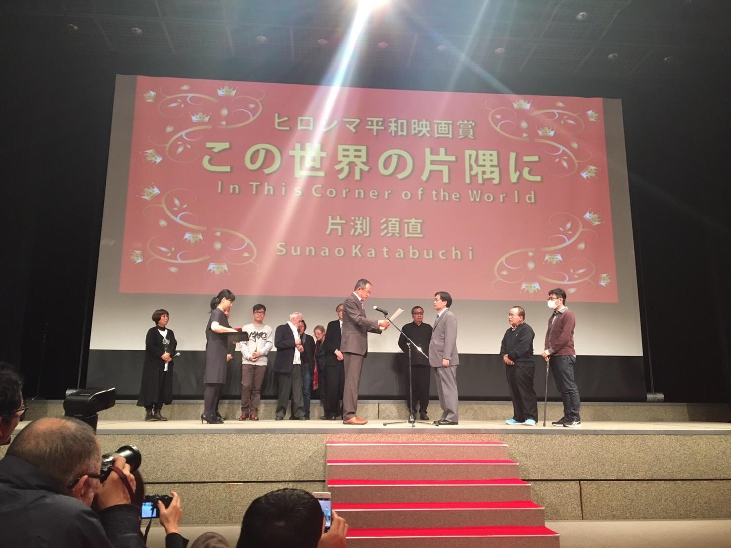 広島国際映画祭2016でのようす