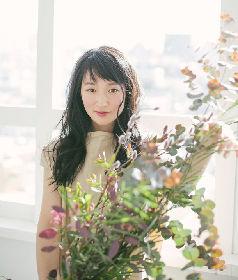 安藤裕子、東阪で「ゆく年くる年」ライブ