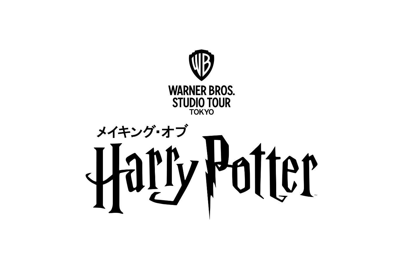 'Wizarding World' and all related names, characters and indicia are trademarks of and -Warner Bros. Entertainment Inc.  (c) Wizarding World publishing rights (c) J.K. Rowling.