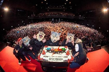マンウィズ 『フジロック』開催地で初の野外フェス&ワンマンライブ開催決定 10周年の集大成となるアルバム3作品を発表