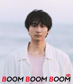 スペシャ発の音楽シーンを先取る新番組『BOOM BOOM BOOM ch.』放送決定、司会に俳優・小関裕太が決定