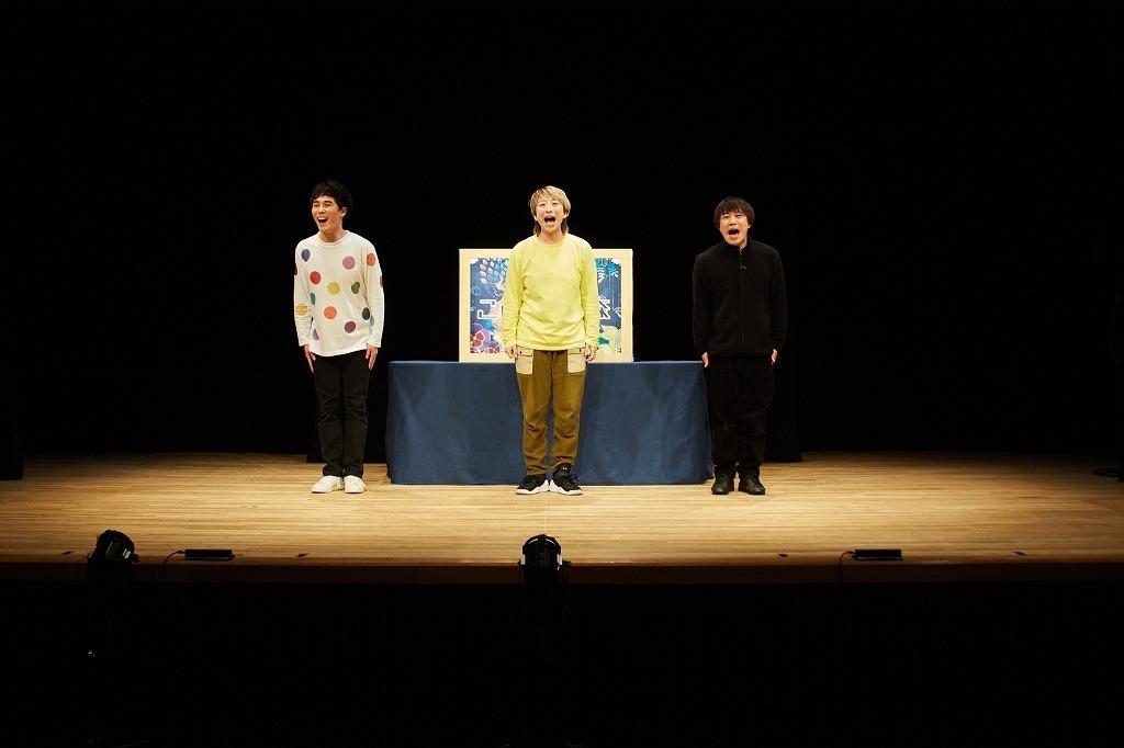 「紙おしばい『ことだまの森』」ゲネプロより 撮影:鷺坂悠馬