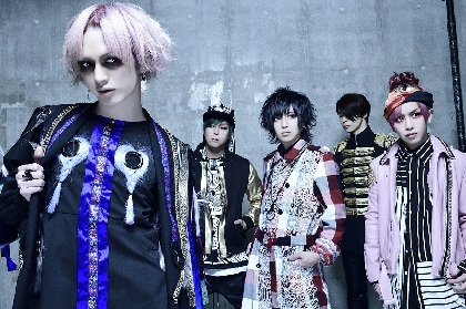 BugLug 3年ぶりニューアルバム『KAI・TAI・SHIN・SHO』全曲リリックビデオ公開
