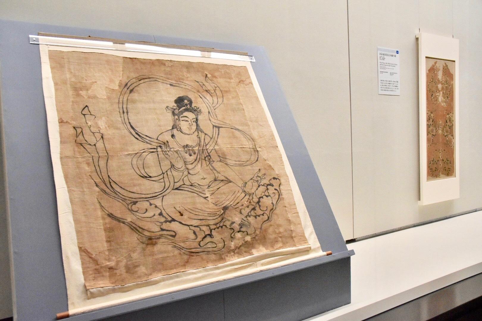 正倉院宝物《墨画仏像》 奈良時代 8世紀 正倉院蔵 前期展示