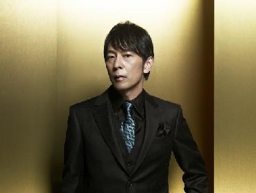 徳永英明リクエストベスト盤ツアーが映像化、4年ぶりアルバム引っさげた新ツアーも決定