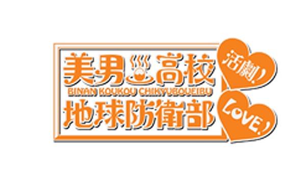 ©馬谷くらり/眉難高校演劇部
