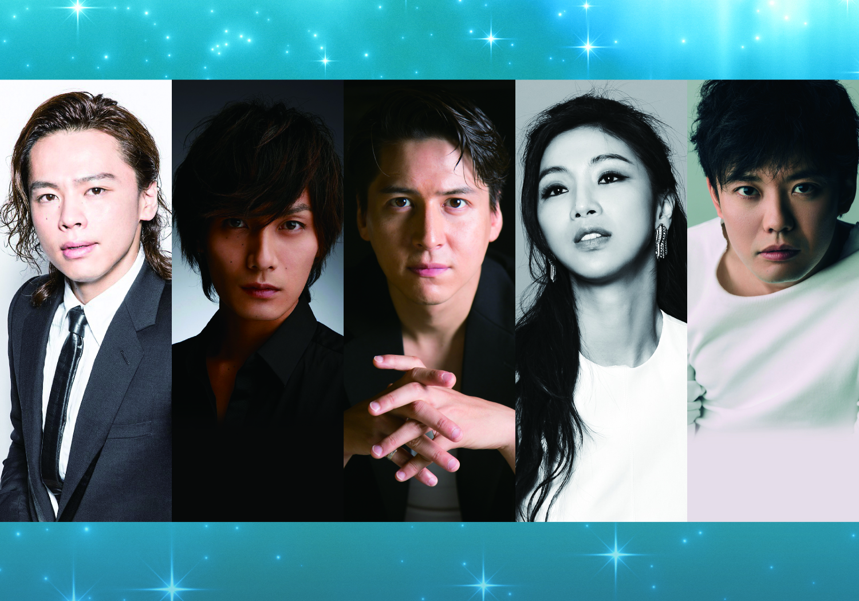 (左から)中川晃教、加藤和樹、伊礼彼方、イ・ソジョン、藤岡正明
