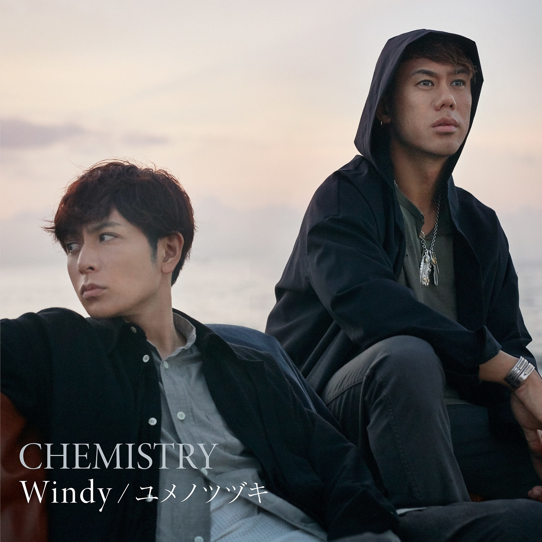 CHEMISTRY「Windy / ユメノツヅキ」通常盤