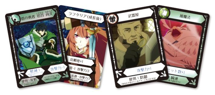 「盾の勇者の成り上がり × The Last Brave」カード見本 (c)2019 アネコユサギ/KADOKAWA/盾の勇者の製作委員会(c)DELiGHTWORKS(c)カナイ製作所