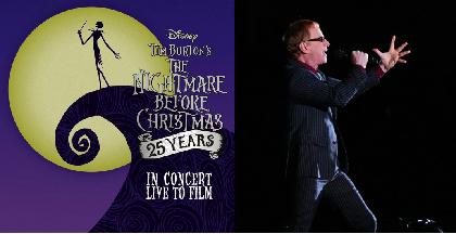 『「ナイトメアー・ビフォア・クリスマス」in コンサート』、作曲家ダニー・エルフマンから動画メッセージが到着