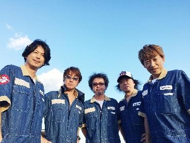 ユニコーン、ツアー『UC30 若返る勤労』初日・福岡公演のライブ映像を配信