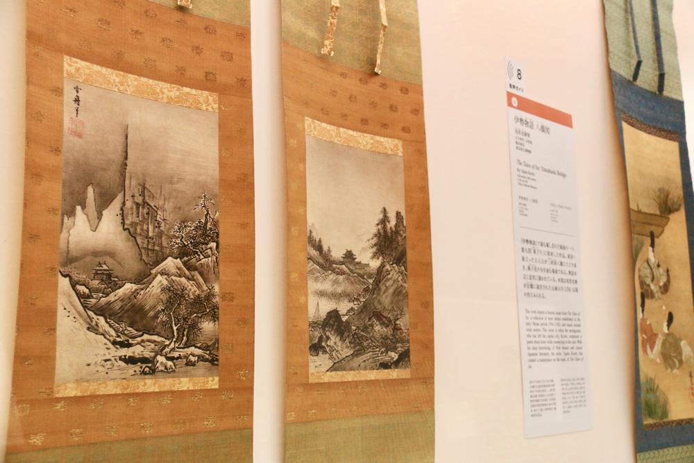 左:秋冬山水図 雪舟等楊筆 室町時代・15世紀末〜16世紀初 東京国立博物館蔵