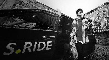 """花江夏樹「人生逃げ切りたい」人気声優の仕事術が公開 タクシーアプリ""""S.RIDE""""アンバサダーに就任"""