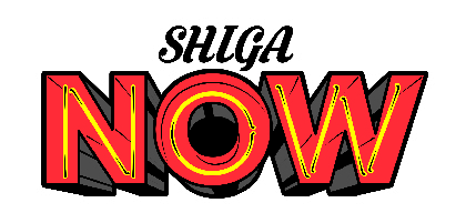BOYS AND MEN、X4、ONE N' ONLY、lolら出演の『SHIGA NOW』が2年ぶりに開催
