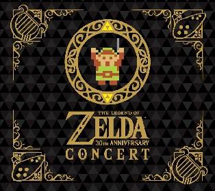 """コンサートCD『ゼルダの伝説』 """"オリジナルCD スタンド""""などの封入特典画像を公開"""