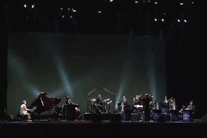 ジャズ・ピアニスト 山下洋輔が率いるビッグバンドが結成10周年の記念公演に豪華プログラム