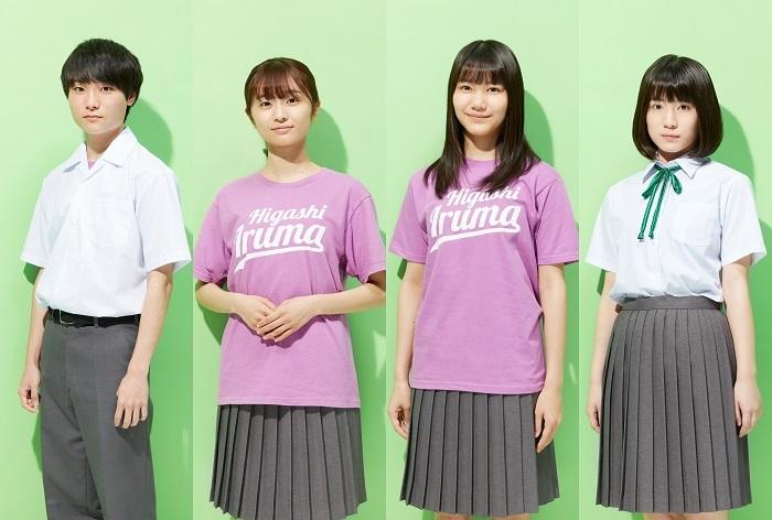 関東チーム:左より、犬飼直紀・橋本乃依・蒼波純・三木理紗子