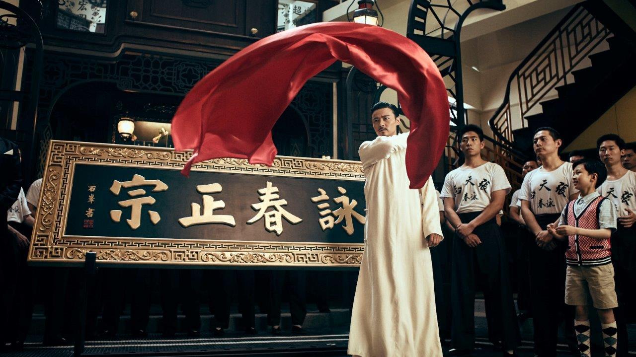 マックス・チャン (c)2015 Pegasus Motion Pictures (Hong Kong) Ltd. All Rights Reserved.