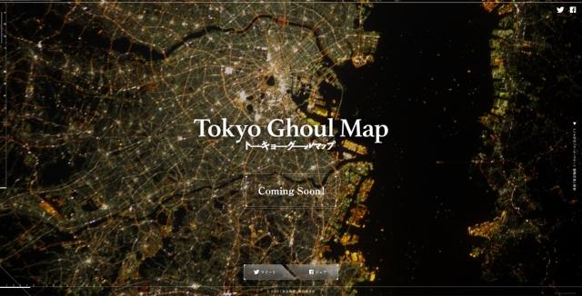 Tokyo Ghoul Map イメージ (C)2017「東京喰種」製作委員会