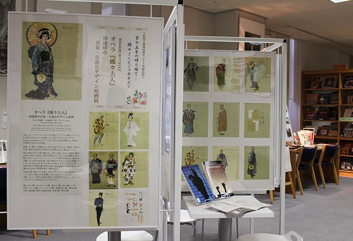 5階情報センター内の展示