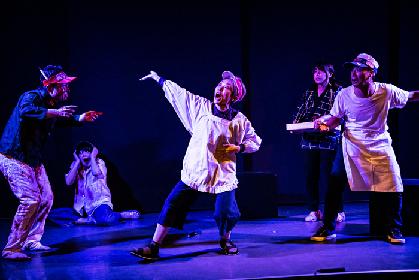 大谷皿屋敷の率いる劇団「地蔵中毒」が1年2ケ月ぶりに本公演、初の生配信にも挑戦