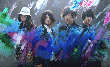 [Alexandros]、岡田将生出演CM曲「明日、また」を11月にリリース 約10ヶ月振りのニューシングル
