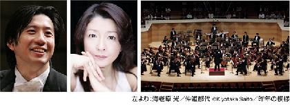 がんばろう日本!スーパーオーケストラ 毎日希望奨学金チャリティーコンサート ベートーヴェンで震災遺児たちを応援