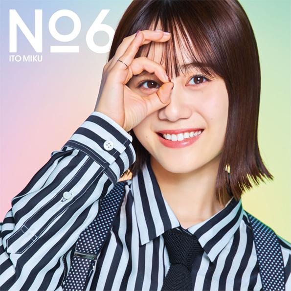 シングル「No.6」DVD付き限定盤