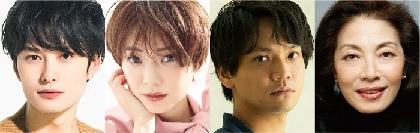 岡田将生、倉科カナ、竪山隼太、麻実れいが出演 テネシー・ウィリアムズの名作戯曲『ガラスの動物園』上演が決定