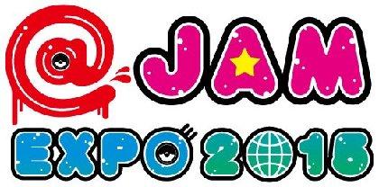 「@JAM EXPO」第8弾はエビ中、PASSPO☆、メチャハイ、スト生ら14組