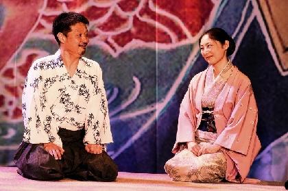 新ロイヤル大衆舎×KAAT『王将』-三部作- 開幕 舞台写真&長塚圭史のコメントが到着
