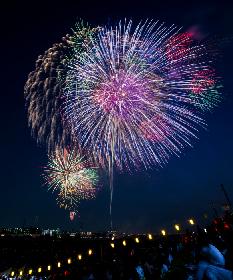 荒川を挟んで同時開催される『戸田橋花火大会』有料観覧席一般販売が6/29(土)10時からスタート