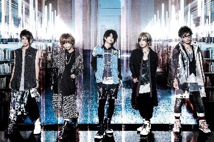 vistlip 最新ヴィジュアル&アルバムリード曲「[glider]」MV公開